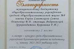 IMG-20211006-WA0009