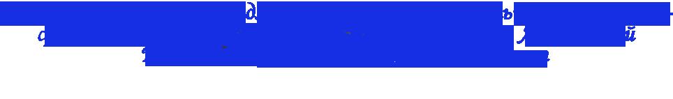 Официальный сайт МБОУ-СОШ №8 станицы Андреевской